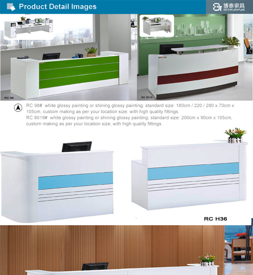 Previous Reception Desk Rc 018 Next S420 S330